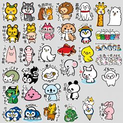 36pcs japanese animal stickers